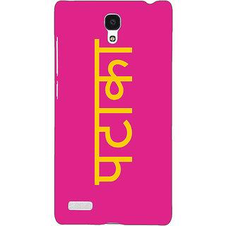Jugaaduu PATAKA Back Cover Case For Redmi Note 4G - J241463