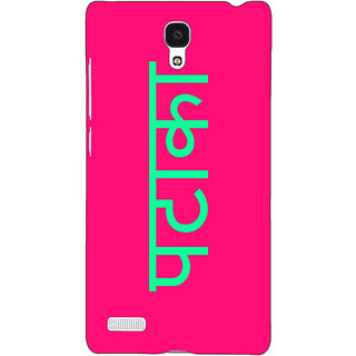 Jugaaduu PATAKA Back Cover Case For Redmi Note 4G - J241466