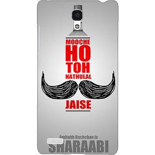 Jugaaduu Bollywood Superstar Natwarlal Sharaabi Back Cover Case For Redmi Note 4G - J241122