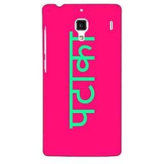 Jugaaduu PATAKA Back Cover Case For Redmi 1S - J251466