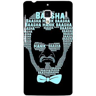 Jugaaduu Rajni Rajanikant Back Cover Case For Redmi 1S - J251496