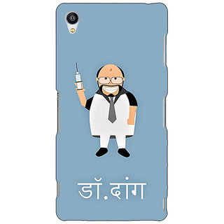 Jugaaduu Doctor Dang Back Cover Case For Sony Xperia Z3 - J261489