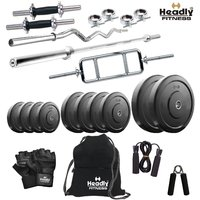 Headly 52Kg Home Gym + 14 Dumbbells + 3 Rods + Gym Backpack + Accessories