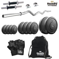 Headly 70Kg Home Gym + 14 Dumbbells + Curl Rod + Gym Backpack + Accessories