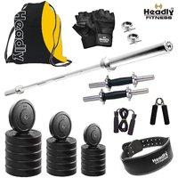 Headly 16 Kg Home Gym + 4 Feet Plain Rod (Shoulder/Bicep) + 14 Dumbbells + Gym Backpack Assorted + Gym Belt + Accessories