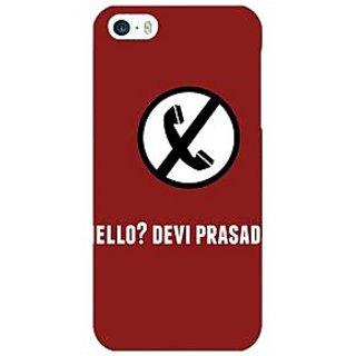Jugaaduu Bollywood Superstar Hera Pheri Devi Prasad Back Cover Case For Apple iPhone 5 - J21084