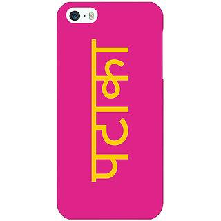 Jugaaduu PATAKA Back Cover Case For Apple iPhone 5 - J21463