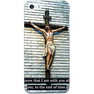 Jugaaduu Jesus Christ Back Cover Case For Apple iPhone 5c - J31268