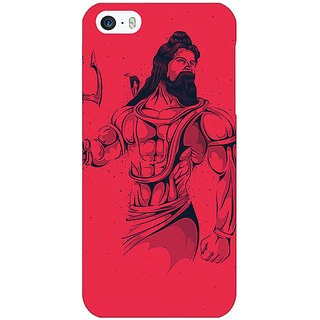 Jugaaduu Mahadev Shiv Shankar Bholenath Back Cover Case For Apple iPhone 5c - J31275