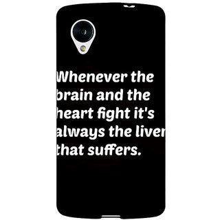 Jugaaduu Beer Quote Back Cover Case For Google Nexus 5 - J41239