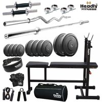 Headly 48Kg Efficient Home Gym + 14 Dumbbells + 2 Rods + 3 In 1 (I/D/F)Bench + Gym Bag +Gym Belt + Accessories