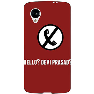 Jugaaduu Bollywood Superstar Hera Pheri Devi Prasad Back Cover Case For Google Nexus 5 - J41084