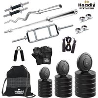 Headly 32Kg Convenient Home Gym + 14 Dumbbells + 3 Rods + Gym Backpack + Accessories