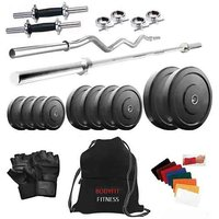 Body Fit 12 Kg Home Gym, 5 Ft Rod, 3 Ft Curl Rod, 14 Inch Dumbbells, Gym Bag, Acc