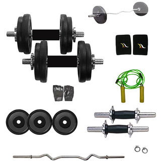 Body Fit 10 Kg Home Gym, 14 Inch Dumbbells, 1 Curl Rod, Glove, Wrist Band, Rope