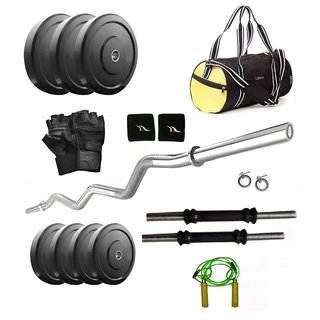 Body Fit 18 Kg Home Gym With 3ft Curl Rod With 2x14inch Dumbell Rods With Grip With Gym Bag
