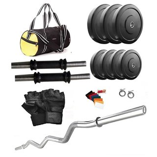 Body Fit 22 Kg Home Gym, 3ft Curl Rod, 2x14inch Dumbell Rods With Grip And Gym Bag