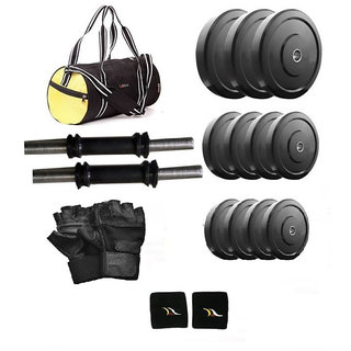 Total gym dumbell rods price at flipkart snapdeal ebay amazon