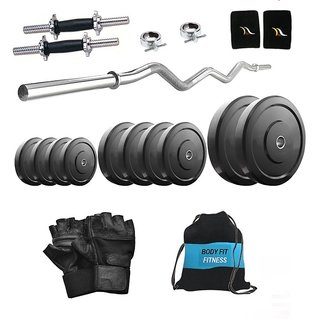 Total Gym 38 Kg Home Gym,3ft Curl Rod,2x14inch Dumbell Rods With Grip, Gym Bag