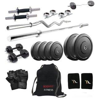 Total Gym 46 Kg Home Gym, 3ft Curl Rod , 5ft Rod, 2 X 14 Inch Dumbell Rods, Curl Rod, Gym Bag