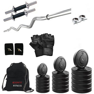 Total Gym 40 Kg Home Gym And Accessories