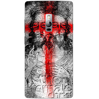 Jugaaduu Jesus Christ Back Cover Case For OnePlus Two - J1001274