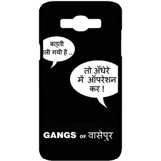 Jugaaduu Bollywood Superstar Gangs Of Wasseypur Back Cover Case For Samsung Galaxy J7 - J701101