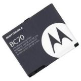 Original Motorola Bc 70 Battery For V3x V8 V9 Q9m E6 A1800 Z10 Razr 2