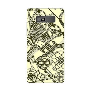 Designer Plastic Back Cover For HTC Desire 600