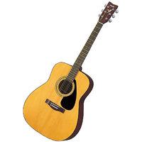 Acoustic Guitar Natural In Yellow