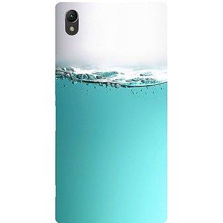 Casotec Half Fill Design Hard Back Case Cover for Sony Xperia Z1 L39H