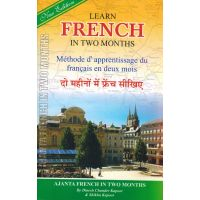 Ajanta French In Two Months Through The Medium Of Hindi English