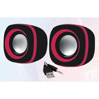 Quantum USB Mini Speaker - QHM 602