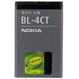 Original Nokia BL-4CT Battery