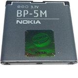 Nokia BP-5M Battery For 7390 6500 SLIDE 5610