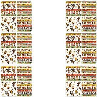 Garmor Designer Coaster (Cost-0014276107950)