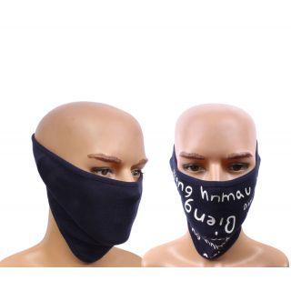 Sushito Set Of Two Pollution Free Biker Face Mask JSMFHFM0554-JSMFHFM0526