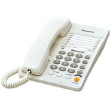 Panasonic KX-T2373MXW Corded Landline Phone (White)