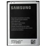 Samsung Galaxy Note Ii N7100 Battery Eb595675luc Eb595675lu Cinu