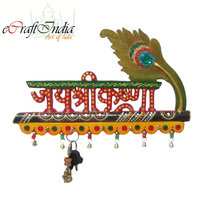 eCraftindia Papier-Mache Jai Shree Krishna Key Holder