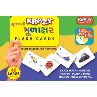 Krazy Gujarati Barakhadi Flashcards