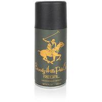 BHPC Regal Deodorant 150 ML