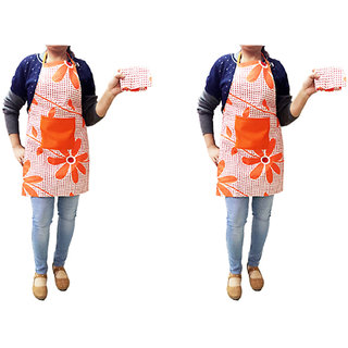 AAZEEM Cotton Apron with Napkin -Pack of 2 (SH2208)