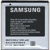 Samsung I9003 Li-ion Battery