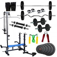 20in1 BENCH FITFLY 50kg WEIGHT HOME GYM SET+3ftCURL ROD+5ftPLAIN ROD+ACCESSOREIS