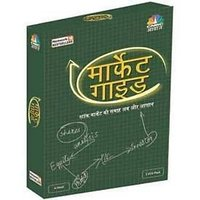 Market Guide - Hindi (Movie, VCD)