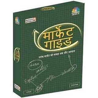 Market Guide - Hindi (Movie  VCD)