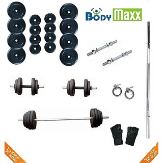 15 Kg Body Maxx Rubber Weight Plates & 3 Ft Bar & Dumbells Rods. Home Gym 15 Kg