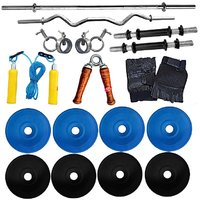 NEW FITFLY 20KG HOME GYM SET BLUE AND BLACK PLATES WITH 3FT CURL ROD+3FT PLAIN ROD