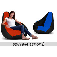Story @ Home Set Of 2 Giant Designer Recliner Bean Bag - Faux Leather Bean Bag Chair - Xxl Seriously Man Size Bean Bags(BB1401-1402)Cover only